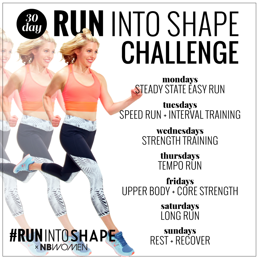 See how far you can take your running in just 30-days! Complete my 30-day running challenge with Shape Magazine at any time!